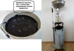 TS-2097 Установка для слива отработанного масла 80л. Воронка+предкамера+6 щупов