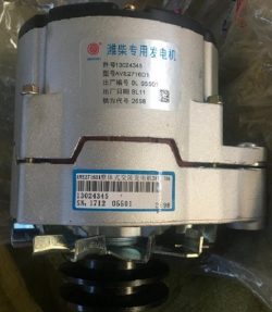Генератор CDM833 28V, 55A, двухручейковый шкиф JFZ255-223 13024345