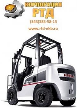 Генератор NISSAN TD-27 23100-42K00